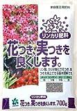 自然応用科学 花つき実つきを良くする肥料 / リンカリ肥料 700g