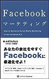 Facebookマーケティング/書評・本/かさぶた書店