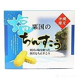 粟国の塩ちんすこう 2本入×12袋×1箱 沖縄限定 粟国の塩を使った贅沢なちんすこう。