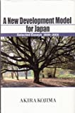 img - for A New Development Model for Japan : Selected Essays 2000-2008 book / textbook / text book