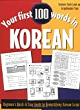 Your First 100 Words in Korean : Beginner's Quick & Easy Guide to Demystifying Korean Script
