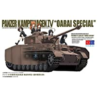 ガルパン戦車読本B型