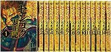 センゴク天正記 全15巻完結セット (ヤンマガKCスペシャル)