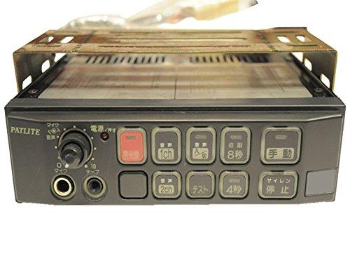 P社 警察車両用電子サイレンアンプ SAP-500BVZ スペアマイク付き