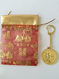 Feng Shui Producing Victory Medallion Keychain Amulet