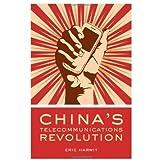 China's Telecommunications Revolution