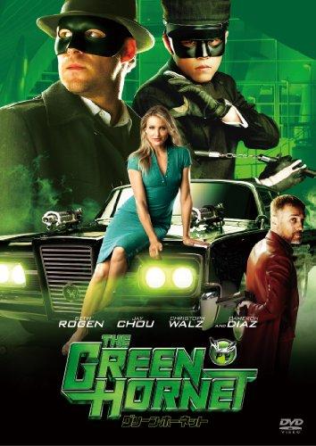 Green/Hornet [DVD]