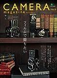 CAMERA magazine(カメラマガジン) no.13[雑誌]