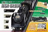 Nゲージ 10-005 KATOスターターセットスペシャル D51 SL列車セット