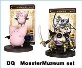 ドラゴンクエスト モンスターミュージアム SQUARE ENIX (ピンクモーモン&メタルハンターの2種セット)