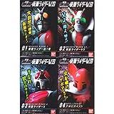 SHODO仮面ライダーVS 1 全4種【フルコンプ】