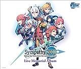 『PSO』シリーズ15周年記念コンサート シンパシー2015  ライブメモリアルアルバム