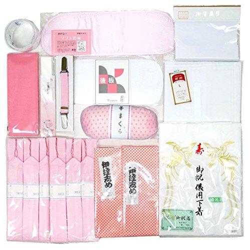 和装小物 18点セット M Lサイズ 着物小物セット 着付け用小物 成人式、婚礼に 【新品】3-6138 (M)