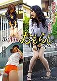 スティール/ワークス/3人M女 おもらしファイル VOL.1 [DVD]
