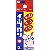 【第2類医薬品】イボコロリ液 PB 10mL ランキングお取り寄せ