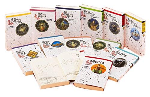 上橋菜穂子「守り人」軽装版完結12巻セット