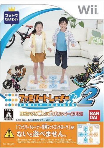 Family Trainer 2 [Japan Import] - 1