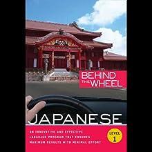 Behind the Wheel - Japanese 1 (       UNABRIDGED) by Mark Frobose