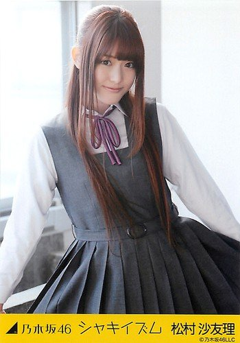 乃木坂46 公式生写真 WebShop 限定 2013.May 05月 ランダム シャキイズム 【松村沙友理】