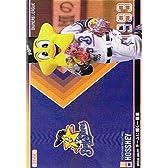 【プロ野球オーナーズリーグ】ホッシー 横浜ベイスターズ マスコット 《OWNERS LEAGUE 2011 04》ol08-i-012