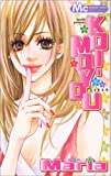 KOI-MOYOU (マーガレットコミックス)