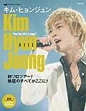 """ぴあ ライブフォトマガジン キム・ヒョンジュン Kim Hyun Joong """"First Tour 2011 in Japan"""" (ぴあMOOK 韓国エンタメシリーズ)"""