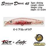 TICT(ティクト) ストリームドライブ45 C-5 アミレッドコア 45mm