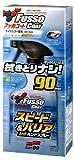 ソフト99(SOFT99) フッ素コート スピード&バリア ハンドスプレー ライトカラー 400ml 00087