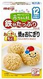 明治ベビーフード 赤ちゃん村 鉄分たっぷりシリーズ おにぎりのもと 焼きおにぎり (2.6g×6袋)×6箱