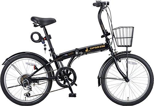 [Amazon.co.jp限定商品] キャプテンスタッグ(CAPTAIN STAG) Oricle 20インチ 折りたたみ自転車 FDB206 [シマノ6段変速 / バッテリーライト / ワイヤー錠 / 前後泥よけ ]標準装備 ブラック YG-777