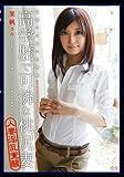 欲張り主婦の性衝動 03 [DVD][アダルト]