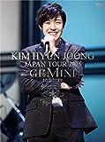 "KIM HYUN JOONG JAPAN TOUR 2015 ""GEMINI""-また会う日まで(初回限定盤 D)[DVD]"