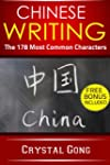 Chinese Writing - The 178 Most Common...