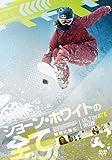 ���硼�ۥ磻�Ȥ����� [DVD]
