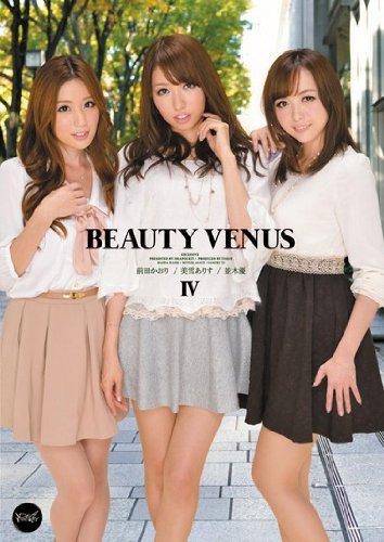 BEAUTY VENUS 4 アイデアポケット [DVD]