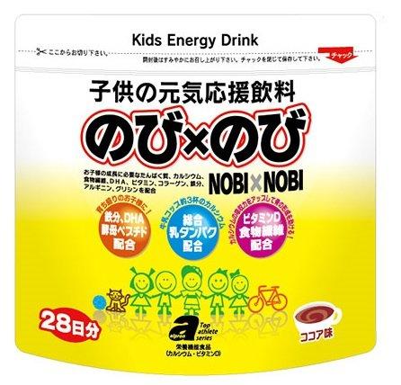 子供の栄養補助食品 のびXのび