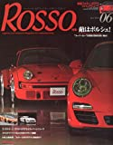 Rosso (ロッソ) 2010年 06月号 [雑誌]