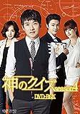 �_�̃N�C�Y �V�[�Y��4 DVD-BOX