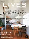 LiVES (ライヴズ) 2010年 10月号 [雑誌] VOL.53