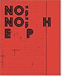img - for Tobias Madison: NO; NO; H E P book / textbook / text book