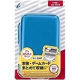 CYBER ・ セミハードケース (New 3DS用) ブルー