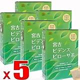 【5箱】宮古ビデンスピローサ茶 30包x5箱 [4929144000294-5]