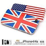 【30045】【UK】【iPhone4s】【iPhone4】 専用ケース・スマホケース・国旗デザインモデル
