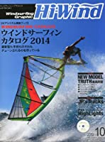 Hi-Wind (ハイウィンド) 2013年 10月号 [雑誌]