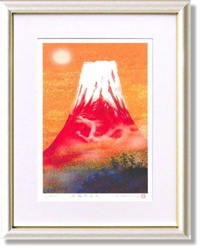 「昇龍赤富士」吉岡浩太郎
