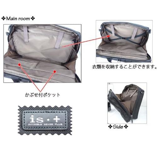 (アイエスプラス)is・+ ビジネスバッグ 230-1059 (ブラック)