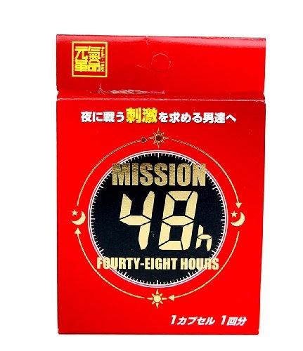 源気堂 Mission 48h 10個セット