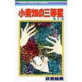 小麦畑の三等星 / 萩岩 睦美 のシリーズ情報を見る