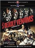 echange, troc 5 Deadly Venoms [Import USA Zone 1]