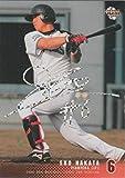 BBM 北海道 日本ハム ファイターズ 中田翔 ホロ箔 サイン カード 50枚限定 2008 ベースボールマガジン社